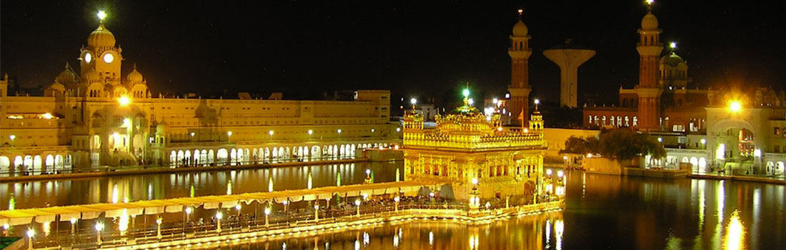 Welcome to Holy City Amritsar