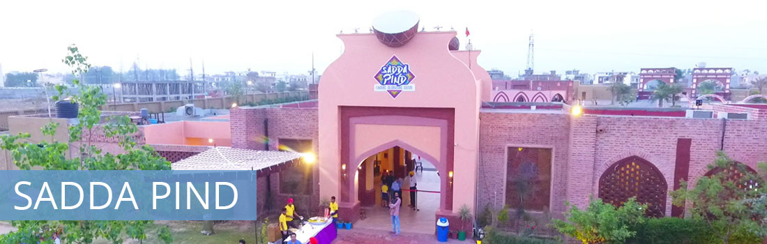 sada pind amritsar